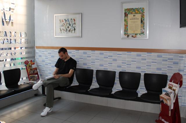 Centro m dico veterinario usera instalaciones - Sillon de espera para peluqueria ...